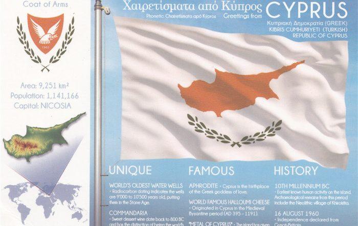 FOTW-Cyprus